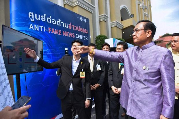 สงครามสารสนเทศและอิทธิพลด้านสื่อของจีน ก่อให้เกิดความแตกแยกในไทย